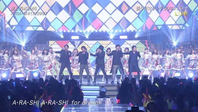 28 Best Artist2017 乃木坂46 嵐 (29)