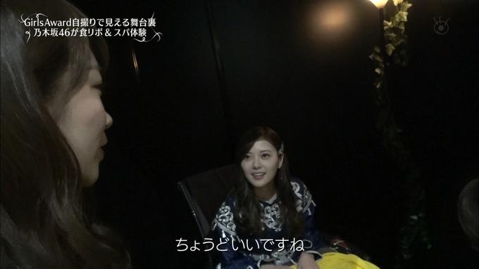 30 めざましテレビ GirlsAward  A (77)