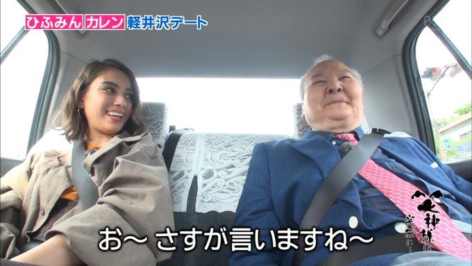 25 笑神様は突然に 伊藤かりん (82)