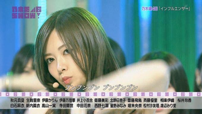 乃木坂46SHOW インフルエンサー (5)