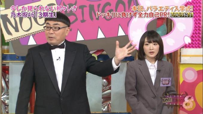 NOGIBINGO8 吉田綾乃クリスティー 自己PR (157)