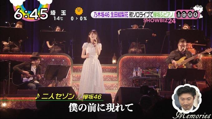 ZIP 生田絵梨花ソロコンサート (17)