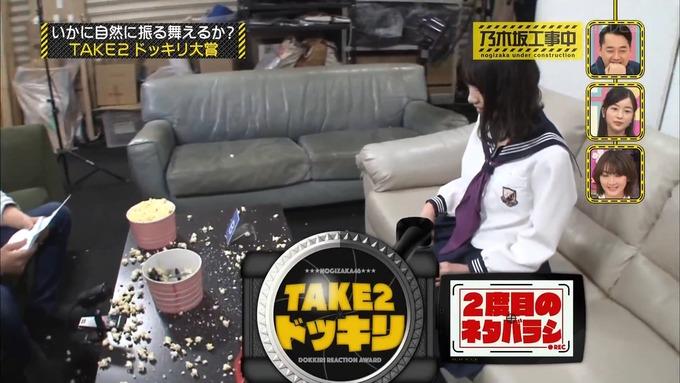 【乃木坂工事中】西野七瀬『ドッキリリアクション大賞』 (58)