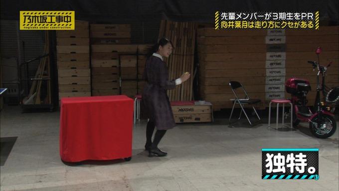 乃木坂工事中 齋藤飛鳥が向井葉月を紹介 (487)