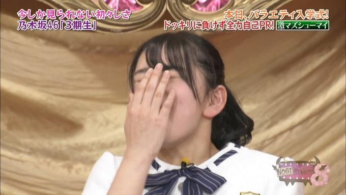 NOGIBINGO8!向井葉月 自己PR (141)