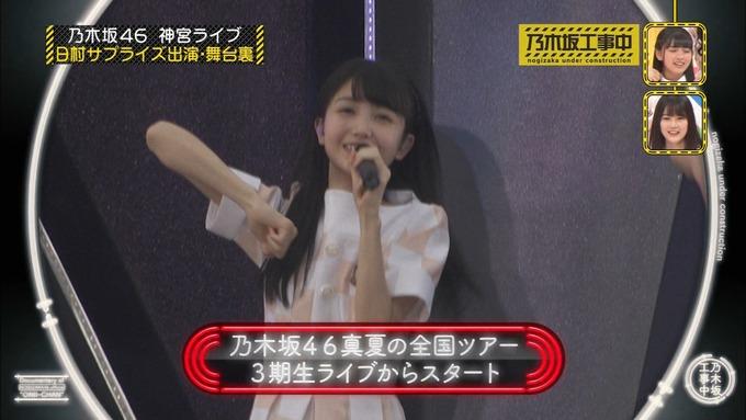 乃木坂工事中 日村密着⑦ (4)