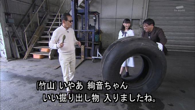 23 タモリ倶楽部 鈴木絢音① (5)