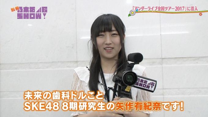 乃木坂46SHOW アンダーライブ (2)