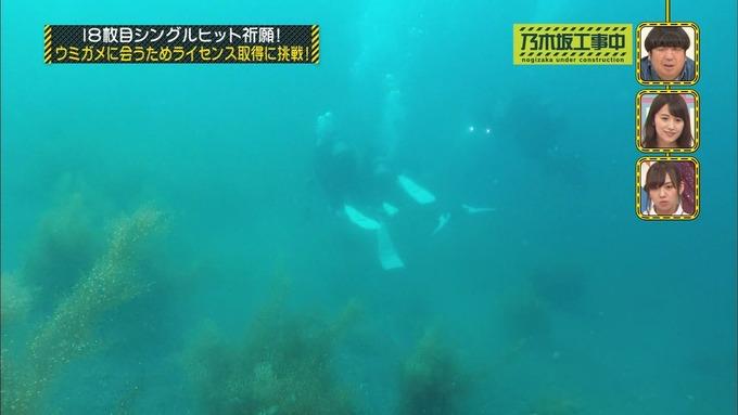 乃木坂工事中 18thヒット祈願③ (48)