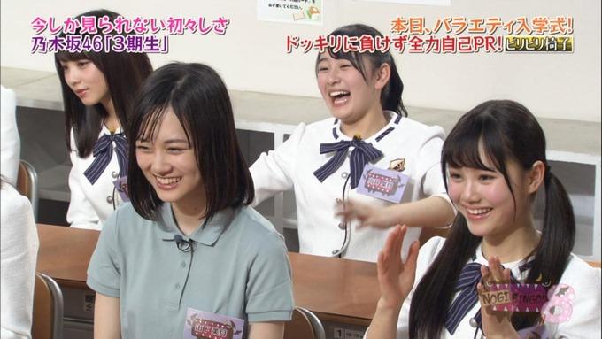 NOGIBINGO8 吉田綾乃クリスティー 自己PR (113)