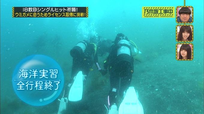乃木坂工事中 18thヒット祈願③ (55)