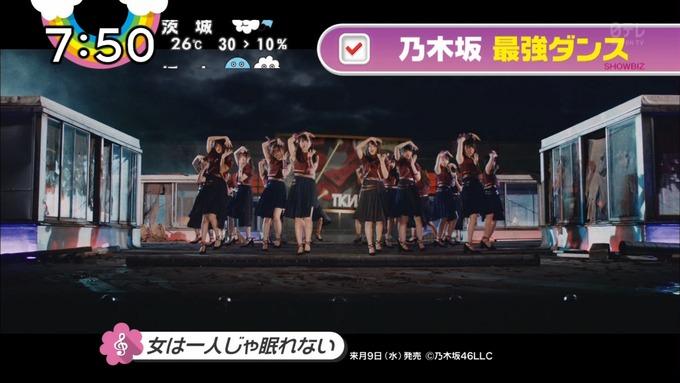 ZIP 女は一人じゃ眠れない MV (16)