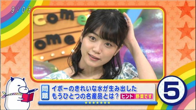 にじいろジーン深川麻衣 クイズ (28)