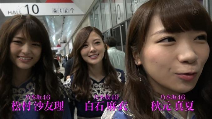 30 めざましテレビ GirlsAward  A (60)