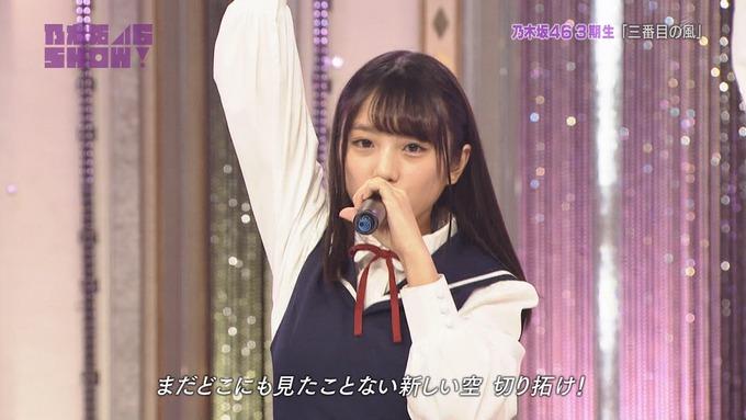 乃木坂46SHOW 新しい風 (30)