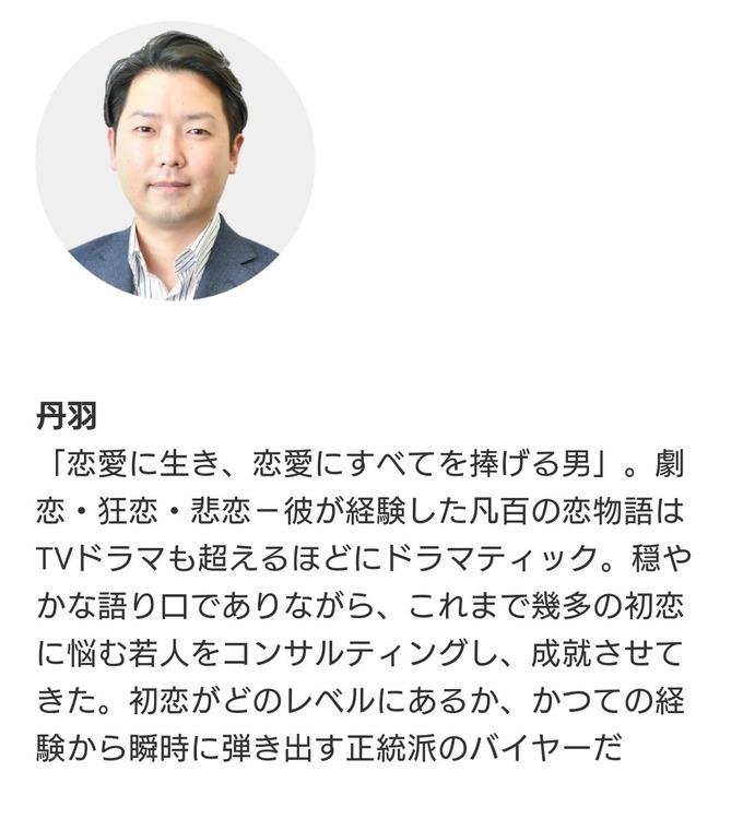 乃木坂46クイズ 誰だかわかるかな>(2)