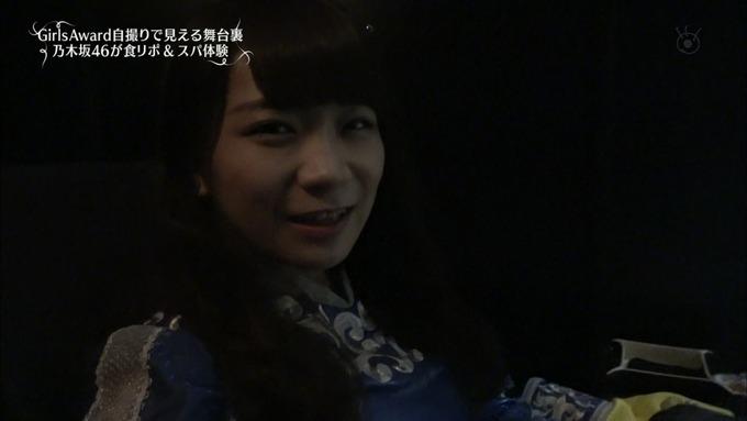 30 めざましテレビ GirlsAward  A (79)
