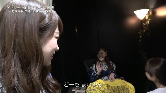30 めざましテレビ GirlsAward  A (71)