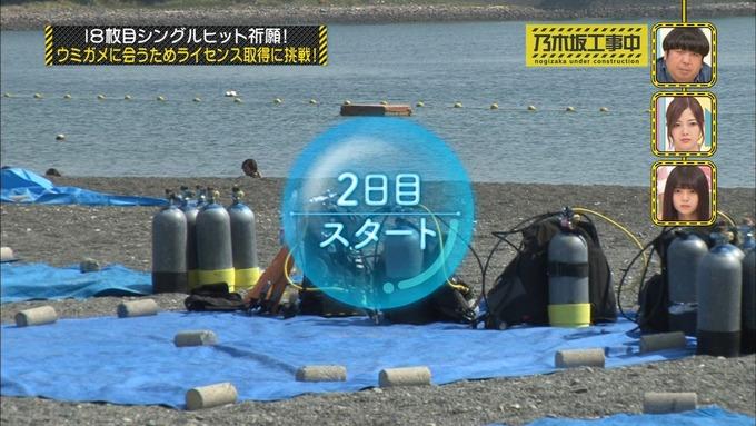 乃木坂工事中 18thヒット祈願③ (1)