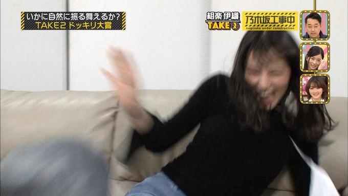乃木坂工事中『ドッキリ大賞』相楽伊織 (9)