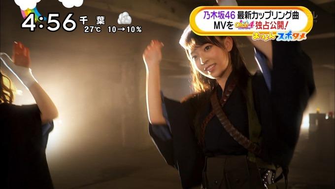 おは4 若様軍団MV 公開 (32)