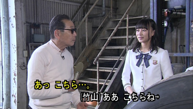 23 タモリ倶楽部 鈴木絢音① (14)