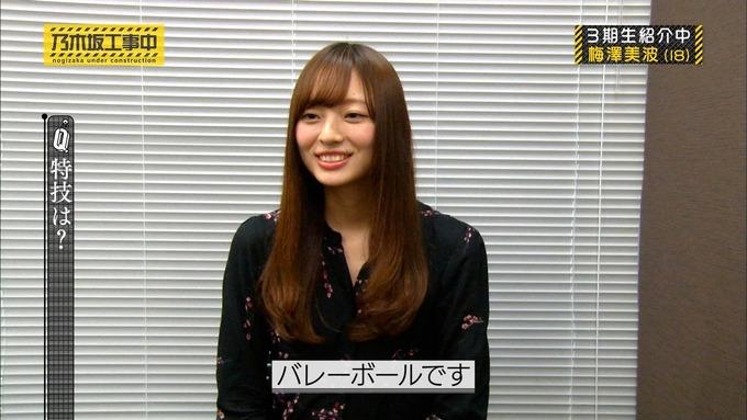 乃木坂工事中 3期生紹介中 (29)