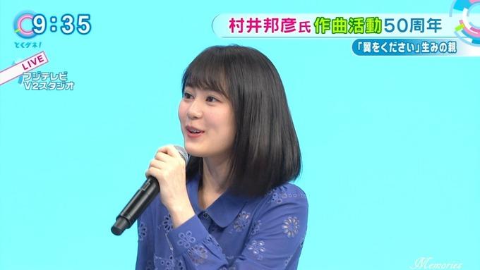 5 とくダネ 生田絵梨花 (35)