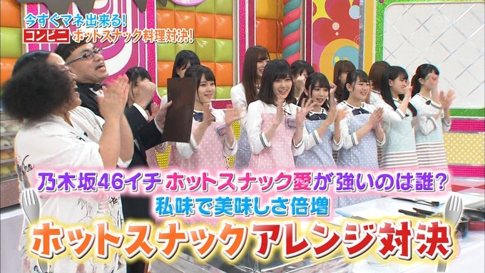 NOGIBINGO8 ホットスナック選手権 理々杏 蓮加 美月 麗乃 (2)