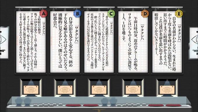 乃木坂工事中 センス見極めバトル⑧ (150)