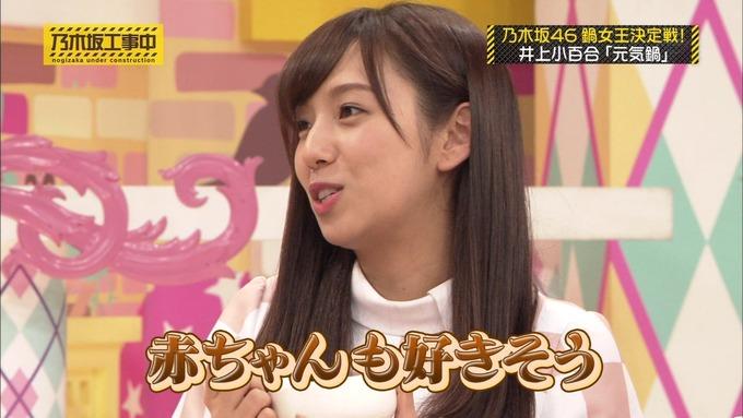乃木坂工事中 鍋女王決定戦2⑫ (6)
