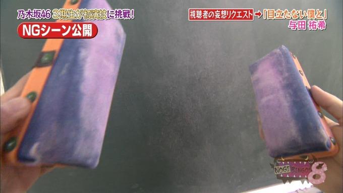NOGIBINGO8 妄想リクエスト 与田祐希 (68)