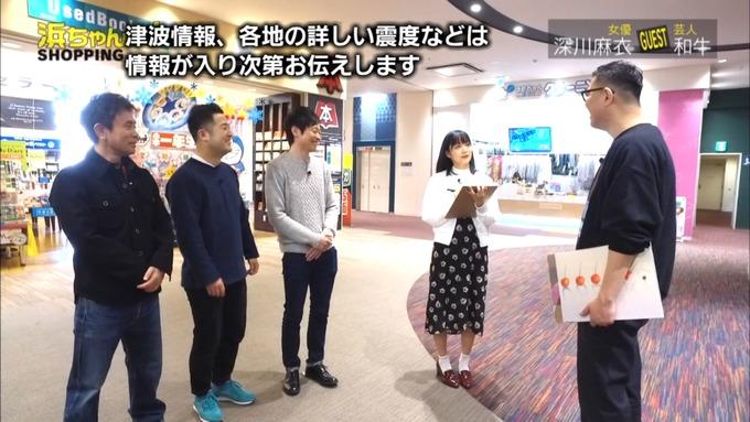 浜ちゃんが!深川麻衣 お買い物 (394)