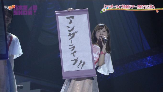 乃木坂46SHOW アンダーライブ (19)
