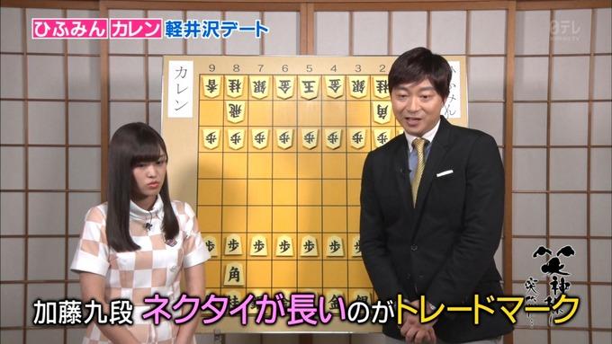 25 笑神様は突然に 伊藤かりん (12)