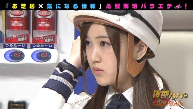 澤部と心配ちゃん 2 星野みなみ (5)