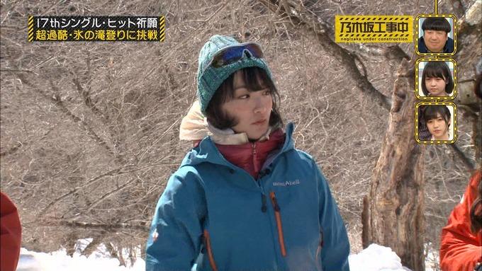 乃木坂工事中『17枚目シングルヒット祈願』氷の滝登り(44)