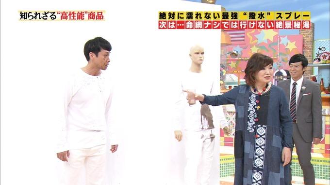 10 所さんのソコントコロ 生駒里奈② (32)