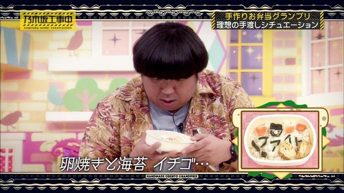 乃木坂工事中 お弁当グランプリ 和田まあや② (40)