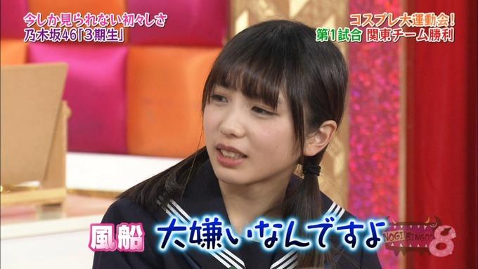NOGIBINGO8 コスプレ大運動会 山下美月VS与田祐希 (144)