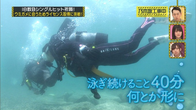 乃木坂工事中 18thヒット祈願③ (20)