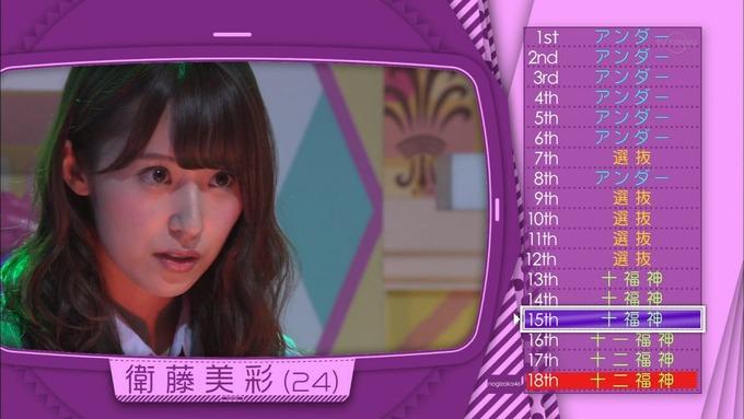乃木坂工事中 18thシングル選抜 衛藤美彩 (9)