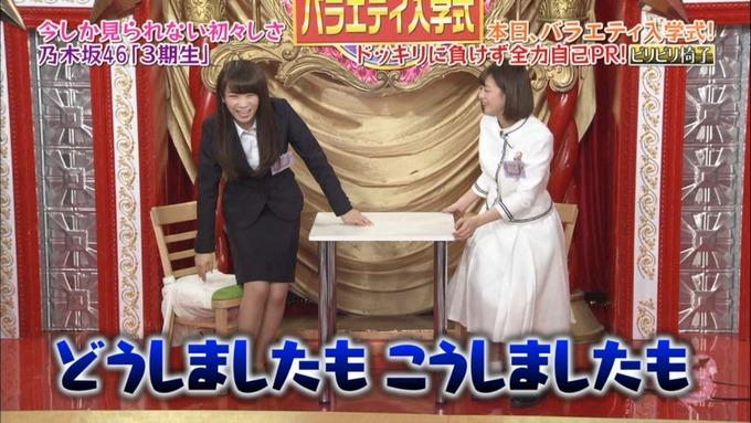 NOGIBINGO8 吉田綾乃クリスティー 自己PR (155)