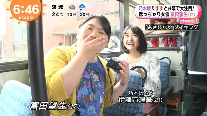 めざましテレビ あさひなぐ 西野七瀬 (3)
