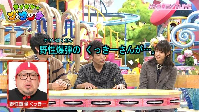 18 ライオンのグータッチ 西野七瀬 (2)