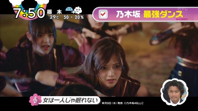 ZIP 女は一人じゃ眠れない MV (11)