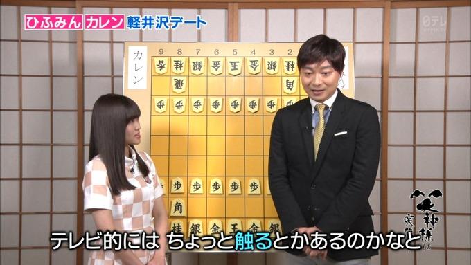 25 笑神様は突然に 伊藤かりん (66)
