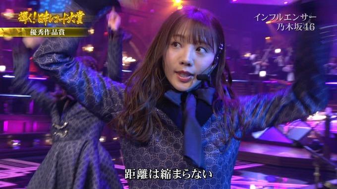 30 日本レコード大賞 乃木坂46 (95)