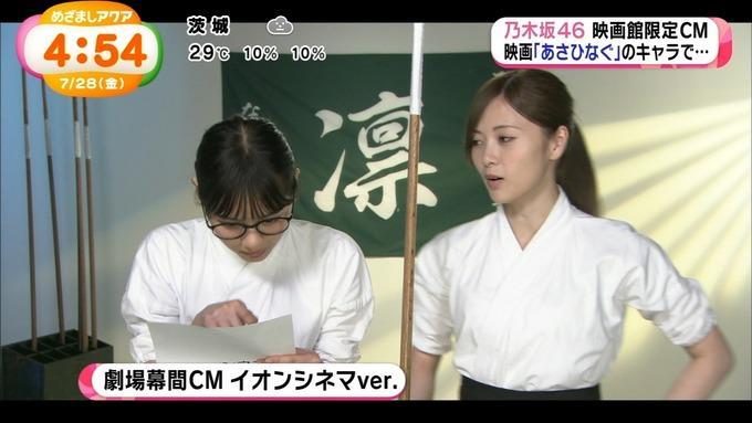 めざましアクア あさひなぐ 限定CM (12)