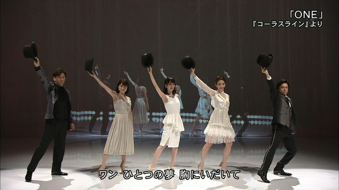 2 MUSICFAIR 生田絵梨花① (5)